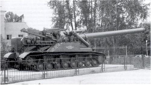 2a3 Kondensator 2a3 Kondensator 2p 406mm